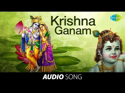 Krishna Ganam - Vol 2   Devotional Jukebox   HD Audio Songs   Lord Krishna Songs   Krishna Jayanthi