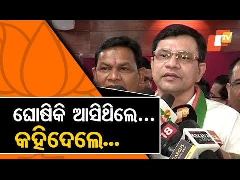 Odisha Rajya Sabha Bypolls - BJP's Ashwini Vaishnaw Speaks to Media