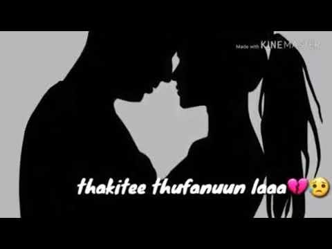 Lokame Kasayyila Song/lovers Day Movie...
