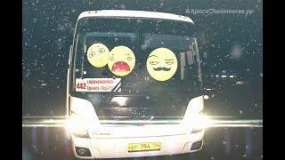 видео Аренда автобуса в Краснознаменске