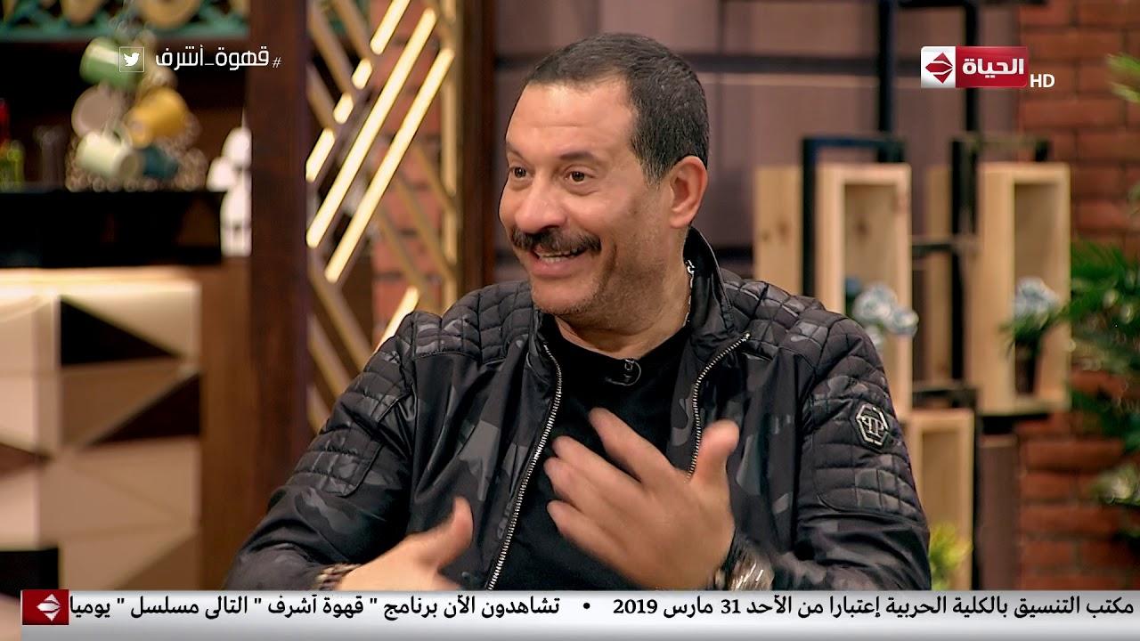 """قهوة أشرف - ماجد المصري يتحدث عن بدايته في الفن.. """"كنت باخد 6 جنيه"""""""