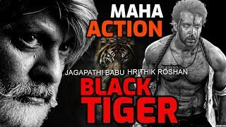 Black Tiger Movie |  Trailer | Hritik Roshan Upcoming Movie | Indian Raw Agent Movie