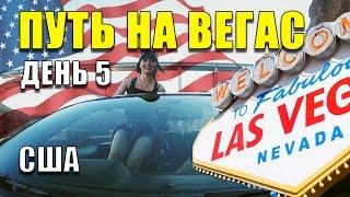 видео Из Нью-Йорка в Майами на машине - маршрут нашего путешествия по США на авто на 2 недели