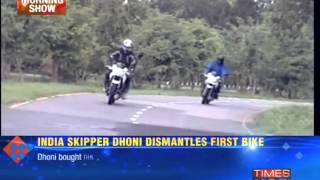 Dhoni dismantles his first bike