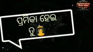 Odia new whatsapp status 2017