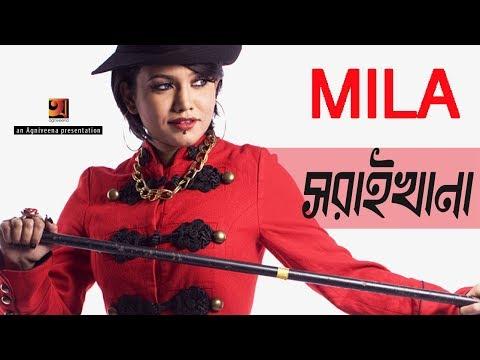 Bangla Music Video | Shoraykhana | by Mila | Album Kromannoy | ☢☢official☢☢