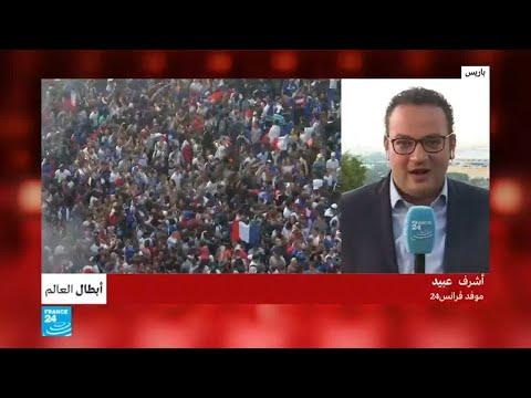 رئيسة كرواتيا تهنئ الرئيس الفرنسي بفوز منتخب بلاده بكأس العالم  - نشر قبل 9 ساعة