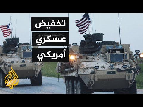 بدء سحب بعض القوات والمعدات الأمريكية من منطقة الشرق الأوسط  - نشر قبل 3 ساعة