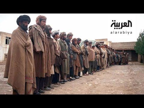 هل تنسف علاقة طالبان والقاعدة اتفاق السلام مع واشنطن؟  - نشر قبل 6 ساعة