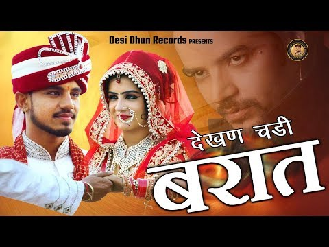 Lovely मेरी जान__Meri Jaan || Haryanvi Super Hit Song 2017 || DJ Movies Haryanvi HD - YouTube
