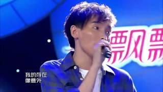 薛之謙&余澤雅合唱《醜八怪》高清