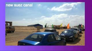 Archives New Suez Canal: drilling in