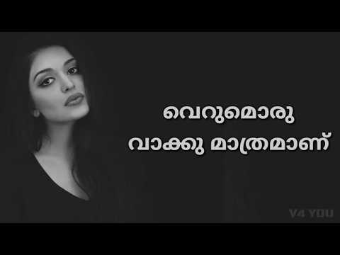 Downloadsad Love Malayalam Whatsapp Status New Malayalam Status