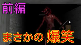 『The ruins of corpse』の再生リスト➡【https://www.youtube.com/playl...