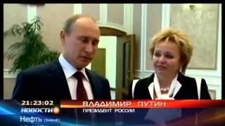 Развод Путиных в России и за рубежом стал темой жарких споров и шуток