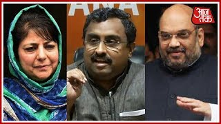 Ram Madhav Announces BJP-PDP Break Up In Kashmir | BJP Full Presser LIVE