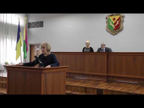 Олександрійська міська рада: Сімдесят дев'ята позачергова сесія Олександрійської міської ради VII скликання