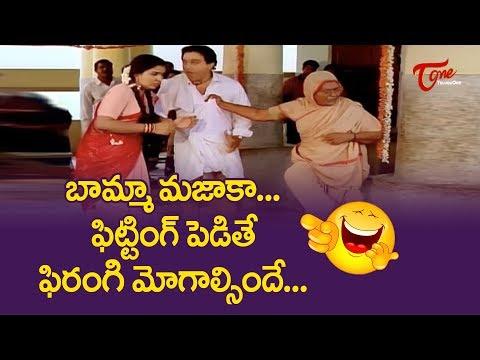 బామ్మా మజాకా.. ఫిట్టింగ్ పెడితే ఫిరంగి మోగాల్సిందే.. | Telugu Comedy Videos | NavvulaTV