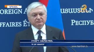 Հայաստանի և Մոլդովայի քաղաքացիների համար վերացվել է մուտքի արտոնգագիրը