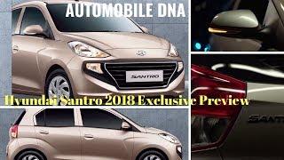 Hyundai Santro 2018 Exclusive Preview | Price, Engine, Feature, Specs Details | Hindi #Automobiledna