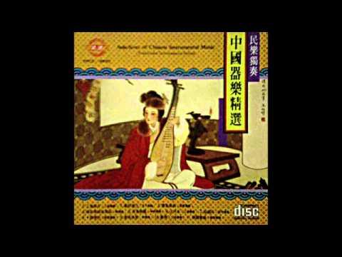 Chinese Music - Guzheng - A Splendid Pearl in the Ravine 峡谷明珠放异彩