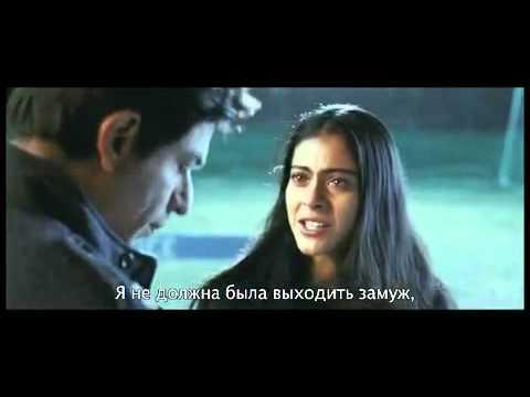 Трейлер фильма Меня зовут Кхан / My Name Is Khan (2010)