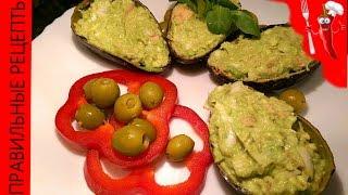 Необычный салат Что приготовить Рецепты Салат из авокадо с тунцом