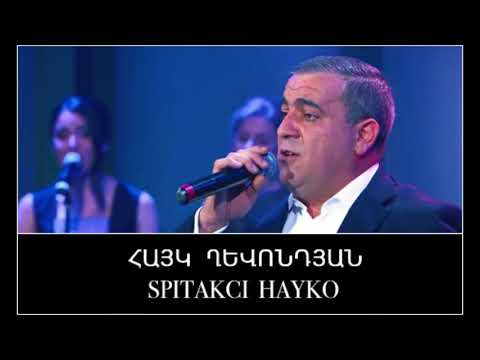 Spitakci Hayko Ghevondyan Patrondash Live 6/8 Sharan