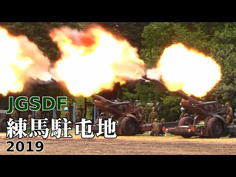 Field Gun Demonstration - Japanese Army