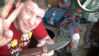 Принесли мой второй нож на ремонт .