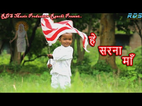 HE SARNA MAA || SINGER PANAKJ TIRKEY || FULL HD SARNA BHAJAN 1280p