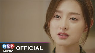 Download [MV] DAVICHI(다비치) - This Love(이 사랑) l 태양의 후예 OST Part.3