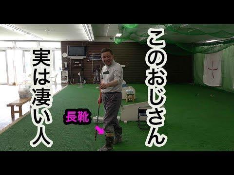 ツアー優勝経験者のワンポイントゴルフレッスン【①赤澤プロのワンポイントLESSON】