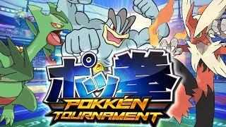 MA CHE CAVOLO SUCCEDE? L'avversario più forte di SEMPRE! | Gameplay Pokken Tournament DX Wii U Ita thumbnail