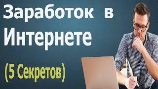видео Почему отключается интернет через роутер
