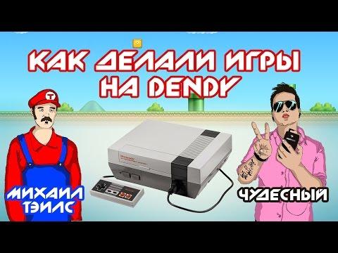 TOП 30 игр на Денди, Top 30 games NES, Famicom - Часть 1
