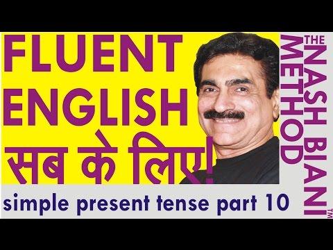 ENGLISH SPEAKING COURSE IN NAVI MUMBAI, VASHI, NERUL, PANVEL| ENGLISH LESSON VIDEO