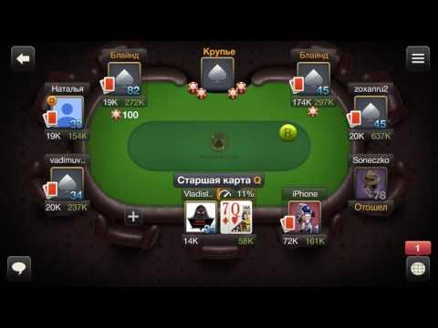 Играем в World Poker На Android  (Есть МАТ)