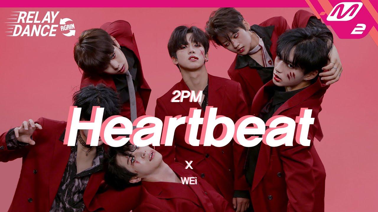[릴레이댄스 어게인] 위아이(WEi) - Heartbeat (Original song by. 2PM) (4K)