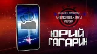 Шлюха портовая (Гагарин 21+)