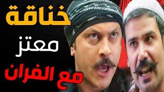 يا باطل!!  بنت أبو عصاام تاكل قتلة من الفران مابيعرف في وراها رجااال بيقصو ركبو ـ باب الحارة