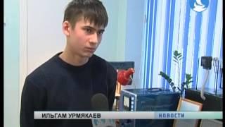 Челнинский радиокружок
