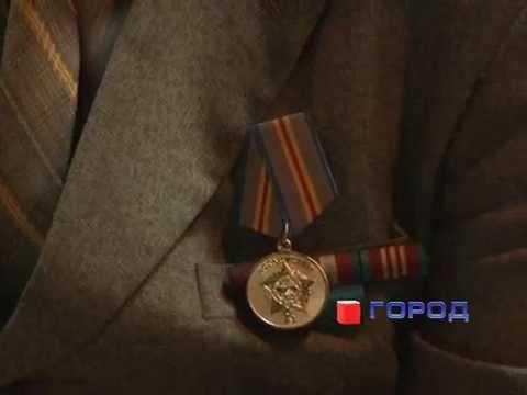 Вручение юбилейных медалей участникам боевых действий в Афганистане