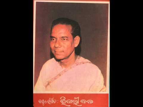 Odia Bhajan....''Dhara Drudha Bandhe......'' sung by Bhikari Bala