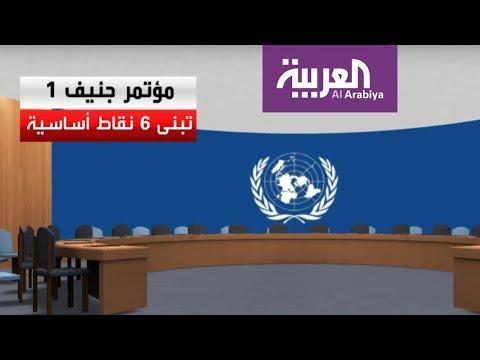 سوريا تخشى الثلث الأخير  - نشر قبل 21 دقيقة