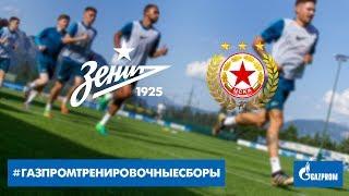 «Газпром» — тренировочные сборы: «Зенит» — ЦСКА София