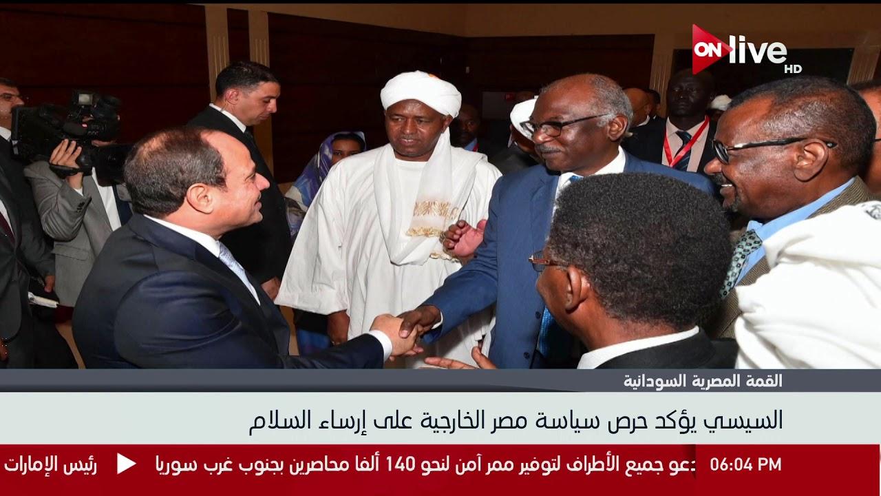 السيسي يؤكد حرص سياسة مصر الخارجية على إرسال السلام