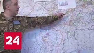 Российские военные подверглись дискриминации со стороны ВСУ - Россия 24