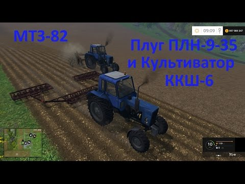Моды тракторов для Farming Simulator 2015