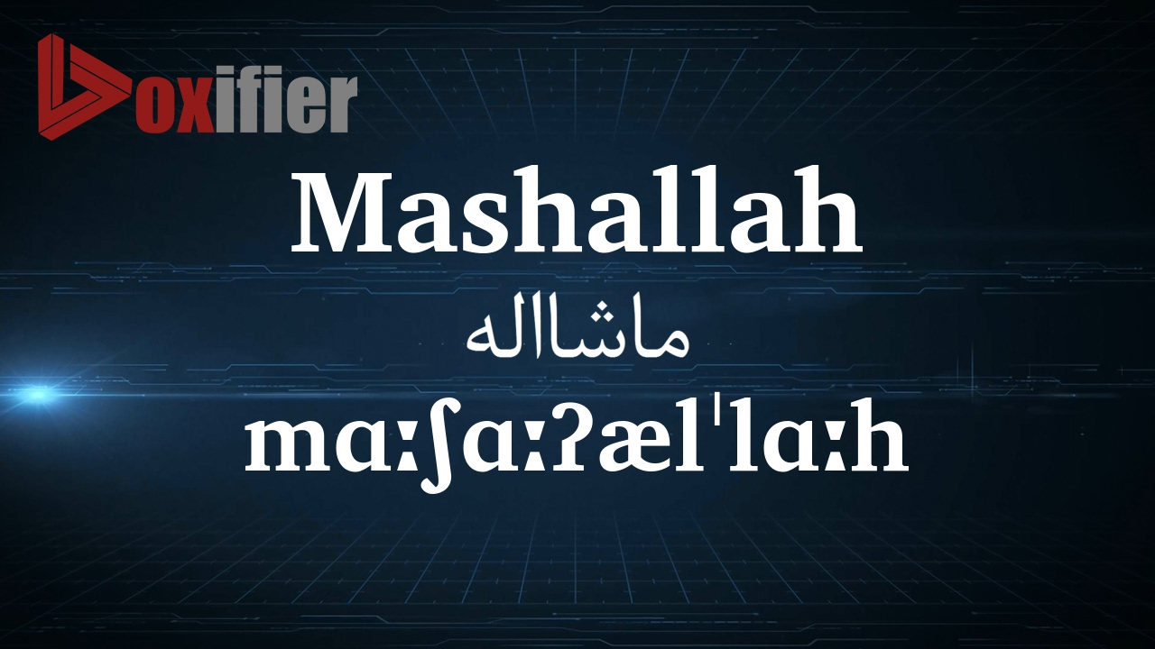 They say that the word mashallah and inshaallah should be written like this in mashAllah and inshAllah. Is this so How to prove